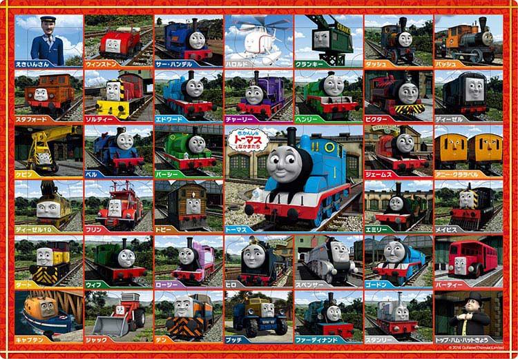 APO-26-638 きかんしゃトーマス トーマスだいしゅうごう! 75ピース パズル Puzzle 子供用 幼児 知育玩具 知育パズル 知育 ギフト 誕生日 プレゼント 誕生日プレゼント画像