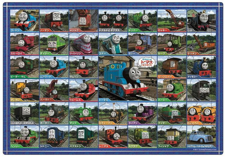 APO-26-641 きかんしゃトーマス トーマスだいしゅうごう2 85ピース パズル Puzzle 子供用 幼児 知育玩具 知育パズル 知育 ギフト 誕生日 プレゼント 誕生日プレゼント画像