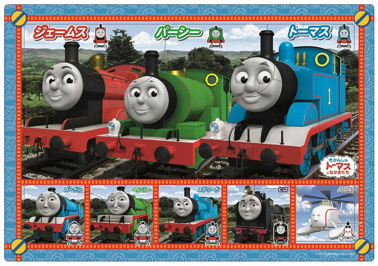 APO-26-917 きかんしゃトーマス トーマスとがんばるなかま 9ピース パズル Puzzle 子供用 幼児 知育玩具 知育パズル 知育 ギフト 誕生日 プレゼント 誕生日プレゼント画像