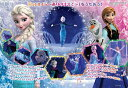 TEN-DC60-089 ディズニー 「Let It Go〜ありのままで〜」をうたおう!(アナと雪の女王) 60ピース パズル Puzzle 子供用 幼児 知育玩具 知育パズル 知育 ギフト 誕生日 プレゼント 誕生日プレゼント