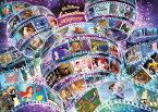 TEN-D2000-618 ディズニー アニメーション ヒストリー(オールキャラクター) 2000ピース
