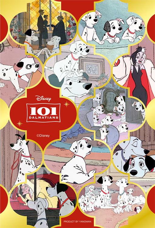 YAM-99-435 ディズニー ドリーム・シーンズ -101匹わんちゃん- (101匹わんちゃん) 99ピース画像