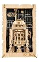 ENS-PT-WL04 ペーパーシアター-ウッドスタイル- R2-D2...