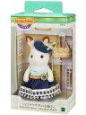 【あす楽】 TVS-02 シルバニアファミリー ショコラウサギのお姉さん [CP-SF] 誕生日 プレゼント 子供 女の子 3歳 4歳 5歳 6歳 ギフト お人形 シルバニア