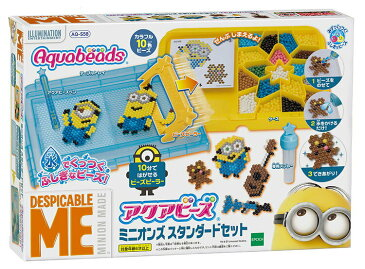 AQ-S58 アクアビーズ ミニオンズ スタンダードセット おもちゃ [CP-AQ] 誕生日 プレゼント 子供 ビーズ 女の子 男の子 5歳 6歳 ギフト