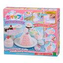 【あす楽】 W-120 ホイップる シュガーレースプリンセスセット [CP-WH] 誕生日 プレゼント 子供 女の子 男の子 6歳 7歳 8歳 ギフト パティシエ ホイップル