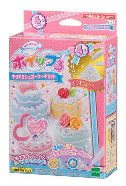 W-76 ホイップる キラキラシュガーケーキセット おもちゃ [CP-WH] 誕生日 プレゼント 子供 女の子 男の子 6歳 7歳 8歳 ギフト パティシエ ホイップル