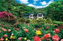EPO-23-578 風景 花香る鎌倉文学館-神奈川 2016ピース [CP-NEW] パズル Puzzle ギフト 誕生日 プレゼント
