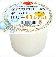 まろやかな乳性飲料風味のゼロカロリーのホワイトゼリーたらみ ゼロカロリーのホワイトゼリー ...