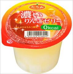 りんご味とはちみつ風味がベストマッチな0kcalゼリーたらみ 濃いりんごゼリー 0kcal(1箱 6個入)