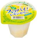 清涼感あるレモンの香りと刺激的な酸味で気分スッキリ、リフレッシュできる爽やかなレモンゼリ...