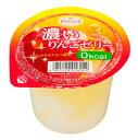 りんご味とはちみつ風味がベストマッチな0kcalゼリー【10P11Apr15】たらみ 濃いりんごゼリー 0...