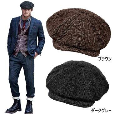 キャスケット ヘリンボーン ハンチング 帽子 メンズ ハット キャップ アメリカン クラシック 大きいサイズ サイズ調整 グレー ブラウン ウール ヘリンボーン柄 コーデ ファッション おしゃれ ぼうしウール帽 ブリティッシュ ロックファッション ストリート