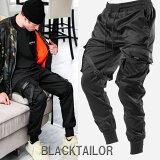 blacktailorブラックテイラーC10カーゴパンツ