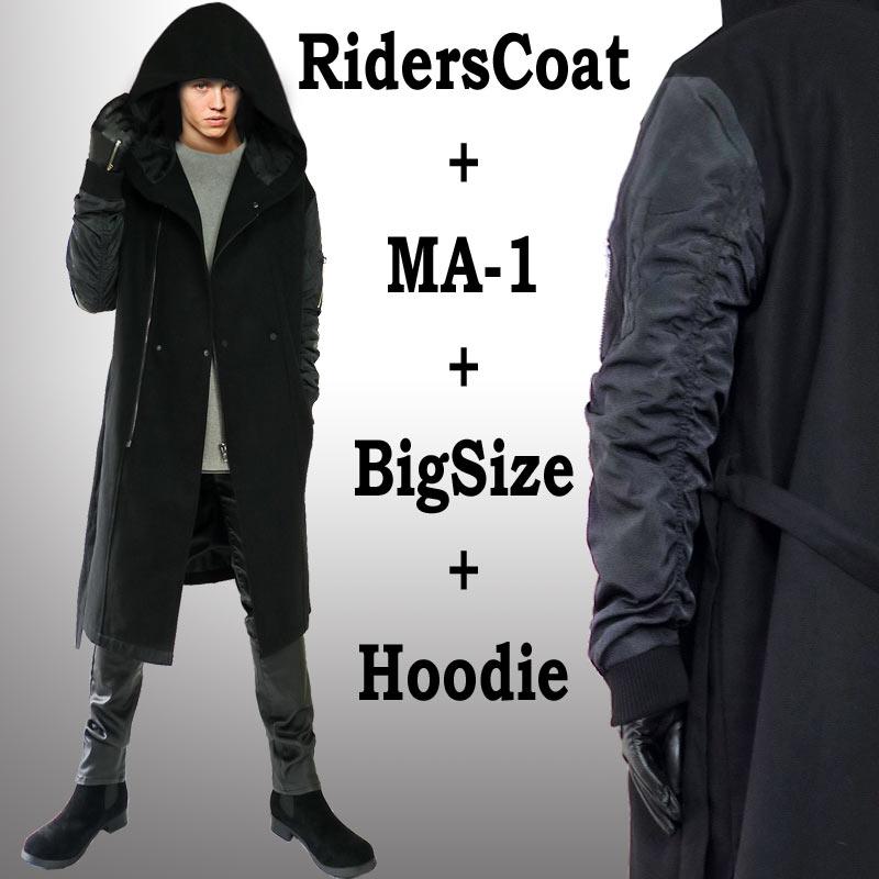 ライダースコート MA-1 ビックフード ロングコート メンズ ライダースジャケット/...
