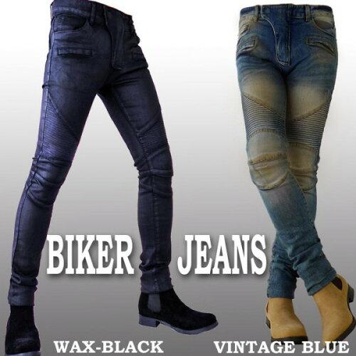 バイカーデニム メンズ バイカージーンズ 黒orブルー メンズパンツ ジーンズ バイカーファッション...