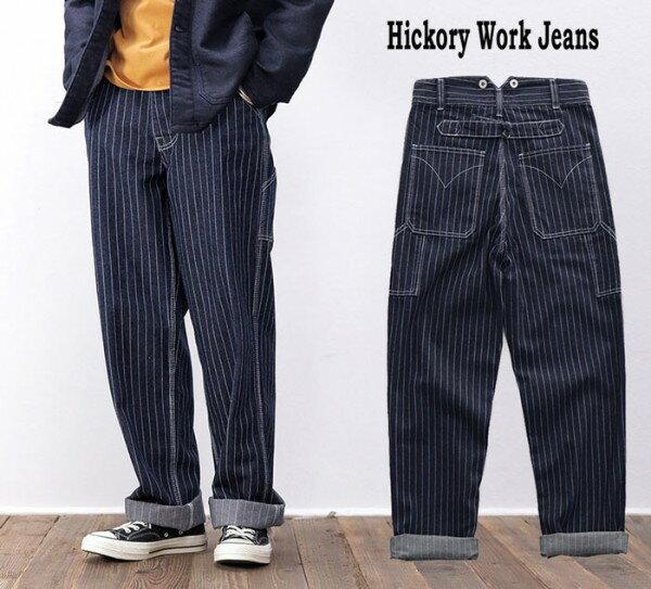 メンズファッション, ズボン・パンツ  13.5