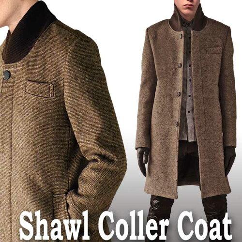 ウールコート ヘチマ襟 メンズ ブラウン ロングコート メンズ (ロング丈 ウール コート ツイードコ...