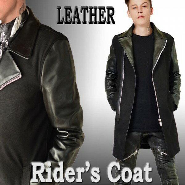 WADライダースコート レザーコート ロングコート メンズ/ ウールコート ジャケット...