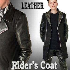 ライダースコート ジャケット ライダースジャケット ライダース ファッション メンズアウター ロカビリー