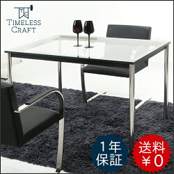 【LC10highテーブル120】(LC10Table)ル・コルビジェ