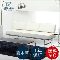 LC5デイベッド(LC5DayBed)ル・コルビジェ(LeCorbusier)