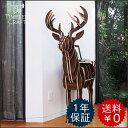 【送料無料】【ポイント最大17倍!】【即納可能】北欧雑貨 アニマルシェルフ-Deer-インテリア小物・置物/収納家具/棚・シェルフ【RCP】05P03Dec16