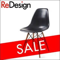 【送料無料】チェアシェルサイドチェア DSW / イームズShell Side Chair DSW / Eames【送料無料...