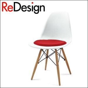 【送料無料】チェアシェルサイドチェア DSW クッション付き / イームズShell Side Chair DSW wi...