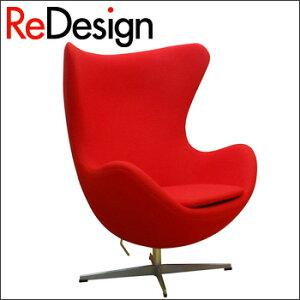 【送料無料】チェアエッグチェア ファブリック / アルネ・ヤコブセンEgg Chair Fabric / Arne J...