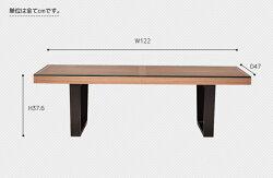 【特別価格!限定SALE】センターテーブルベンチプラットフォームベンチガラス天板付きネルソンベンチ/ジョージ・ネルソン【0408】