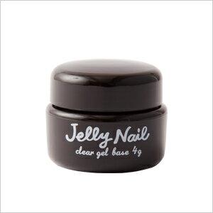 ベースジェル(4g)ジェリークリスタルジェルベース|LED・UV対応|JellyNail(ジェリーネイル)<...