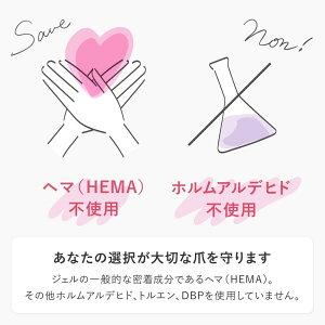 https://image.rakuten.co.jp/jellynail/cabinet/05847843/05865153/imgrc0079596901.jpg