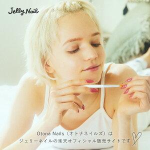 ジェルネイルキットベーシック|JellyNail(ジェリーネイル)<公式>ジェルネイル【送料無料】