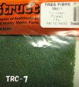 TRC-7樹木製作用ファイバー (ダークグリーン)
