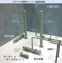 (新発売)ジオラマ工場模型キットC(機器設備篇)
