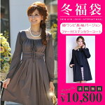 姫ワンピシリーズ・上質素材ファー付コート福袋
