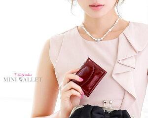 【送料無料】選べる40タイプ!頼れるミニ財布 手のひらサイズ ミニ財布 小さい シンプル コンパクト レディース メンズ 小銭入れ カード コインケース 財布 二つ折り 三つ折り 薄い 極小 送料無料