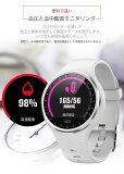 スマートウォッチ iphone 対応 android 対応 line IP67防水 活動量計 歩数計 レディース メンズ 消費カロリー 睡眠検測 音楽制御 天気予報 遠隔カメラ 長座注意 長い待機時間 日本語対応 iOS/Android対応