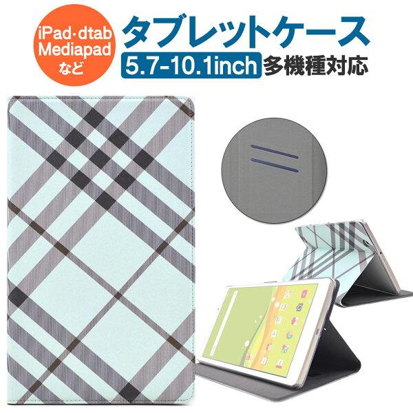 20倍4/21 タブレットケース多機種対応dtabd-41ash-t01ケース手帳型カバータブレットケース10.1インチ8イン
