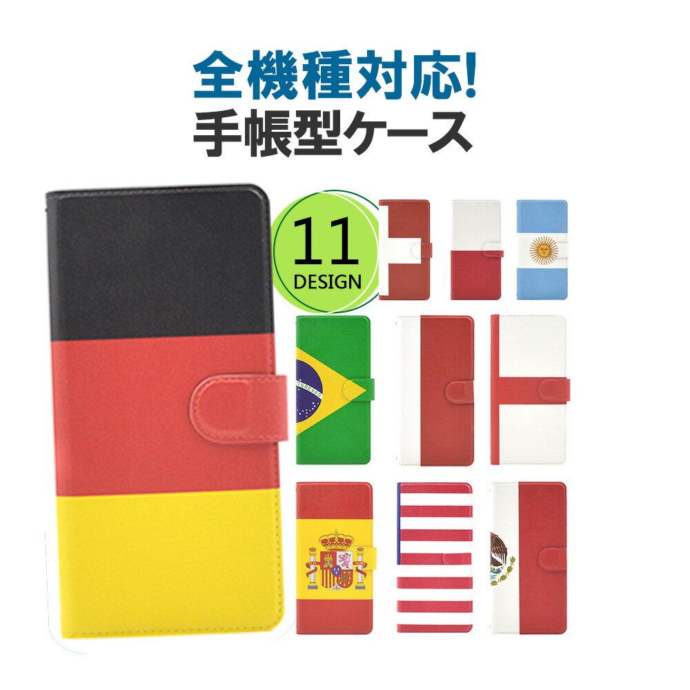 スマートフォン・携帯電話アクセサリー, ケース・カバー Rakuten Hand Q018B