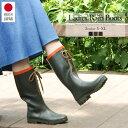 【送料無料】日本製 レインブーツ レディース ロング ヒール レインブーツ レディース おしゃれ 長靴 かわいい 完全防水 インソール付き 編み上げブーツ 黒 レースアップ ロング ブーツ スノーブーツ 防水 防寒 雪 靴 滑らない 滑り止め 防滑 ラバーブーツ TOHOG-LS-462