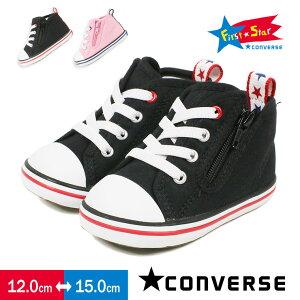 b4b2c56df26a5 【送料無料】CONVERSE BABY ALL STAR N STARTAPE Z ベビー オールスター ベビーシューズ コンバース  ファーストシューズ 女の子 男の子 ベビー靴 .