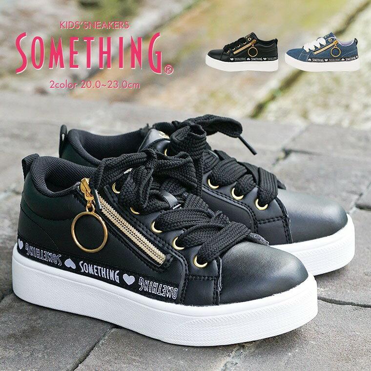 靴, スニーカー SOMETHING EDWIN 3107