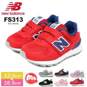 fbe2ae3209a70 【送料無料】new balance 軽量 ベビーシューズ ニューバランス 子供靴 スニーカー キッズ 男の子 ファースト