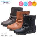 【送料無料】TOPAZ 防水 防滑 暖か 軽量 コンフォート