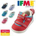 イフミー IFME 子供靴 軽量 スニーカー ベビー キッズ 女の子 男の子 反射板 女児 男児 運動靴 安全 安...