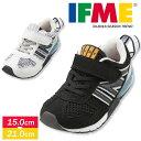 【送料無料】イフミー IFME 子供靴 軽量 スニーカー キッズ 男の子 反射板 男児 運動靴 安全...