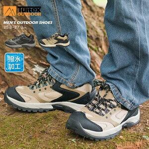 ★SALE特別価格★ 送料無料 TULTEX OUTDOOR 撥水機能 アウトドアシューズ トレッキングシューズ メンズ ローカット 4e ハイキングシューズ メンズ 登山靴 TEX-932