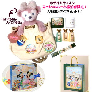 2012年春♪ミッキー&ダッフィー☆スプリングボヤッジ限定☆【東京ディズニーシー/ホテルミラコ...
